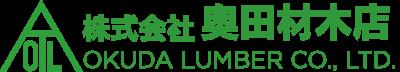 奥田材木店